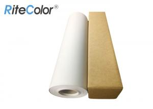 China Waterproof Inkjet Cotton Canvas Inkjet Polyester Canvas Roll Matte Canvas Pinting Roll For Art Printing on sale