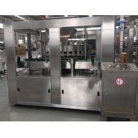China 4 In 1 Pulp Granules Filling Machine Multi Room Feeding PLC Control on sale