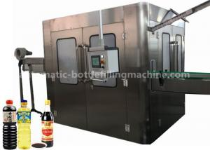 China Vinegar / Soy Sauce Plastic Bottle Filling And Capping Machine , Oil Bottling Equipment 3000BPH on sale