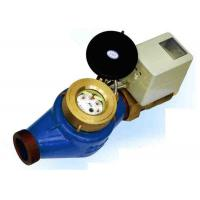 Port Size 15 mm RS232 Prepaid Water Meters GPRS Control Valve Brass Housing