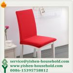 Yishen-Household wedding banquet home used lycra sundress spandex home made chair cover