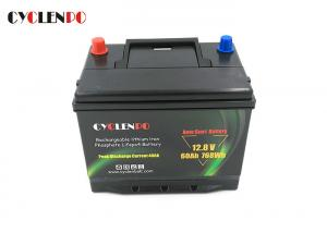 China Long Life Lithium Ion Lifepo4 Starter Battery , Lifepo4 Automotive Battery For Quick Auto Start on sale