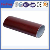 China Oval tube of aluminum extrusion, oval tubes extruded aluminum,7075 t6 Aluminium Alloy Tube on sale