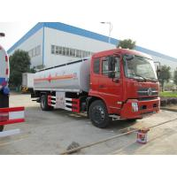 famous sinotruck HOWO 25000L fuel tanker truck