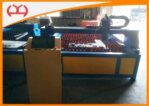 China Anti - Collision Holder Table Automated Industrial CNC Plasma Cutter For Iron  Steel Metal on sale