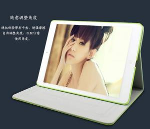 China H&H for ipad case with luxury smart ipad mini case on sale