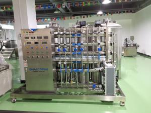 China 98% Desalination 2T/H SUS316L RO Water Treatment Equipment on sale