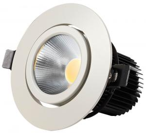 China 10W Aluminum with Finish Dimmable High Power LED Downlight 75mm Cut-out ( CE, RoHs ) on sale