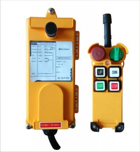China electric hoist remote control on sale