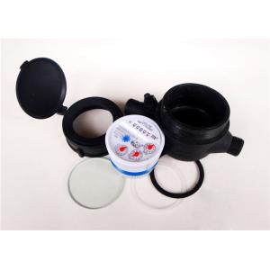 Quality Multi Jet Wet Dial Rotary Vane Water Meter Potable For Residential for sale