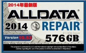 China 576G Auto Diagnostics Software HDD For Alldata Mitchell Autodata Sofware 2014Version on sale