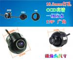 360 Degree Infrared Car Camera / Small Size Night Vision Camera For Car