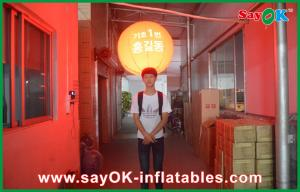 China Led Inflatable Christmas Decorations Backpack Ballon 190T Oxford Cloth on sale