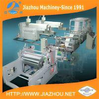 Tandem Printed OPP BOPP Film PP WPP Bag Lamination Machine