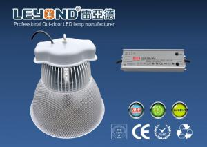 China Standard type PC Reflector classical high bay light  150w AC100-240V on sale