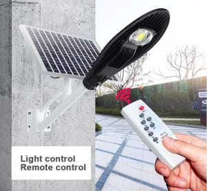 China Smart Control Solar Powered LED Street Lights 3000 - 6500K CCT Easy Install on sale