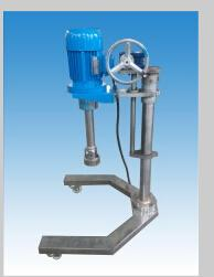 China lab. type emulsifying mixer with lifter on sale