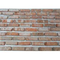 Antique Red Old Wall Bricks For Retro Architectural Style 240*50*20mm