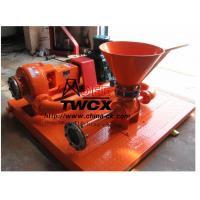 Solid Control Equipments -- Jet Mud Mixer