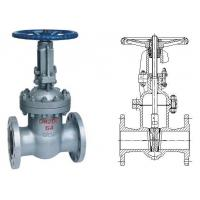 OS & Y Rising Stem Gate Valve Flanged 200 PSI Working Shield With Supervisory Switch