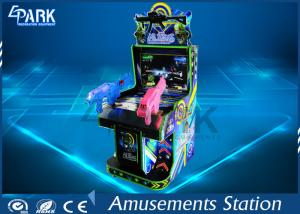 China 169W Crazy Aliens Laser Shooting Arcade Games Machine For Children on sale