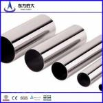 Hot Selling China 201 , 304 , 316 Stainless Steel Sipe