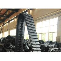 Low Noise Excavator Rubber Tracks 320 X 90 X 58 High Speed For Kubota