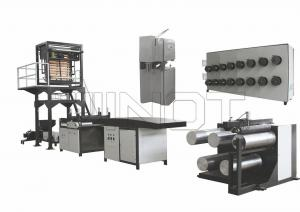 China Vertical Type Plastic Rope Making Machine For Producing PP / HDPE Net Yarn on sale