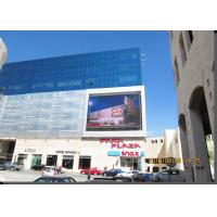 China 1R1G1B Outdoor LED Video Screen 64*64 , P16 High Resolution DIP LED Display Advertising Signs on sale