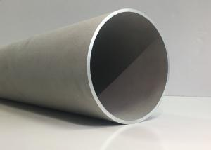 China Durable Porous Metal Tube ,  Sintered Stainless Steel Tube For Catalyst Removal on sale