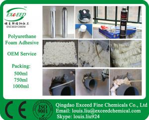 China Polyurethane foam on sale