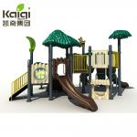 Park & kindergarten play for children out door playground food grade material with good performance