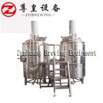 Wort Chiller Industrial Beer Brewing Equipment , 0.4μM Beer Manufacturing Equipment
