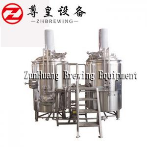 China Wort Chiller Industrial Beer Brewing Equipment , 0.4μM Beer Manufacturing Equipment on sale