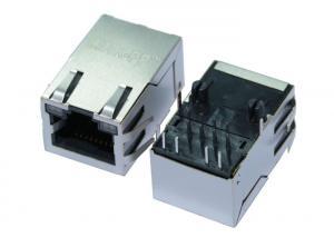 China ARJM11C7-805-AD-EW2 Interface 2.5G Rj45 Jack Shielded Green / Orange LEDs on sale