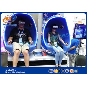 China Double Seater VR Cinema With 122 VR Games 360 Degree Movies Clear Glasses supplier