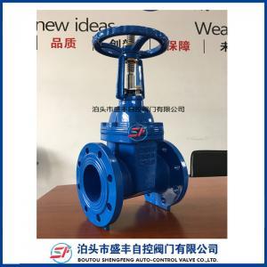 China Soupape à vanne non en hausse de siège en métal de cale de tige de fonte de Z45T-16Q on sale