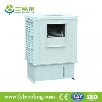 FYL DH98C Industrial Evaporative Air Cooler / Friendly Air Conditioner