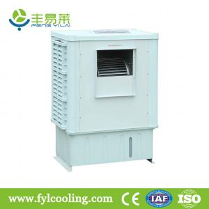 China FYL DH98C Industrial Evaporative Air Cooler / Friendly Air Conditioner on sale