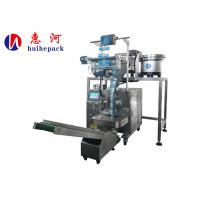 High-precision Double Disc Vibrating Screw Bagging Packing Machine With Light Curtain Count