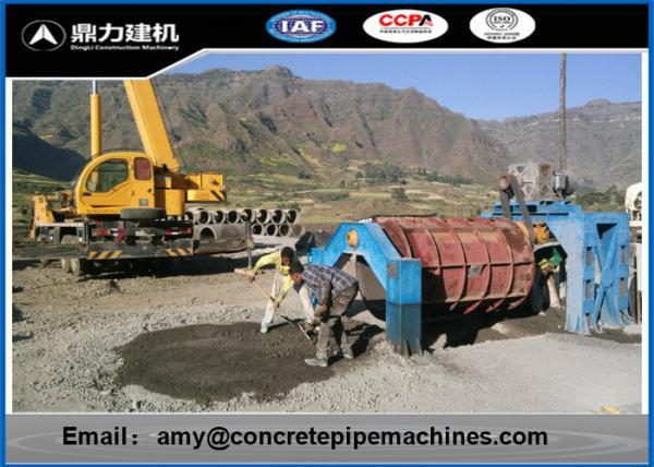 Professional 2-4m Length Rcc Hume Pipe Machine OEM / ODM