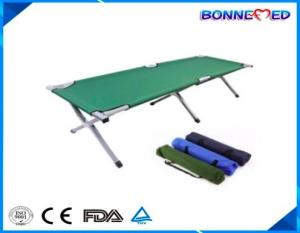 China BM-E3011 Medical Hospital Equipment Aluminum Alloy Sport Camping Sleeping Leisure Outdoor Folding Bed on sale