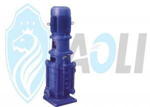 China 高い流れの縦の多段式遠心ポンプ、インライン水圧のブスター on sale