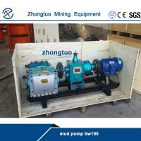 China BW150 mud pump well drilling Manufacturers low price