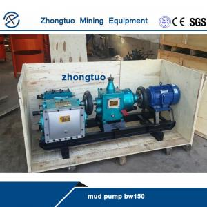 China BW150 mud pump well drilling|BW three cylinder piston variable is used for drilling grouting construction on sale