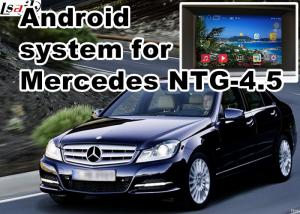 China Mercedes benz C class GPS Auto Navigation Systems mirror link 480*800 Android 6.0 7.1 on sale