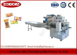 China High Speed Bread Bagging Machine , Bakery Packaging Machine With Magic Eyes Tracing on sale