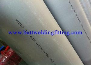 China 31803 Chemical Duplex Stainless Steel Pipe on sale