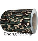 China PVDF Camouflage Color Prepainted Galvalume Steel Coil Organic Coating Thickness 20-45μM on sale