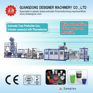 China Automatic pp/ps/pet thermoforming machine to make disposable cup for max producion capacity 4.5T/day JPCX120/7125D on sale
